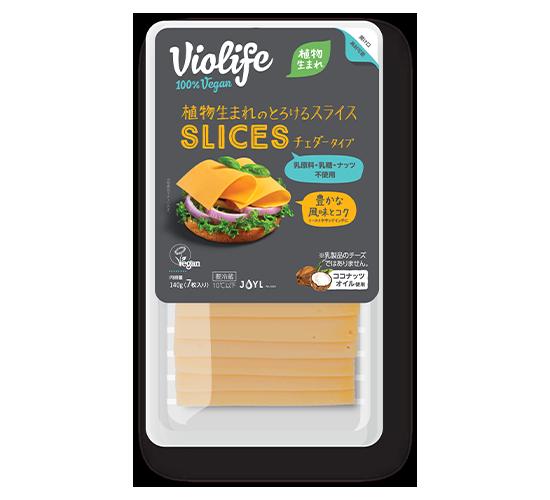 Violife Cheddar Slices